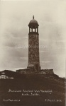 Crich Real Photo